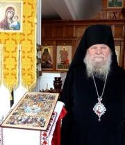 archbishop-andronik.jpg