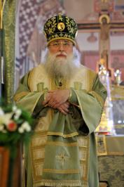 bishop-photii.jpg
