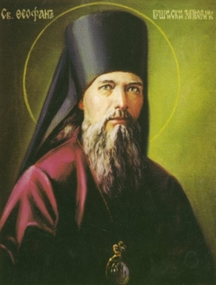 st-theophan-the-recluse.jpg